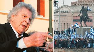 Μίκης Θεοδωράκης: «Κουτόχορτο» οι παραχωρήσεις των Σκοπίων. Ιστορικής σημασίας τα συλλαλητήρια λέει ο κορυφαίος συνθέτης