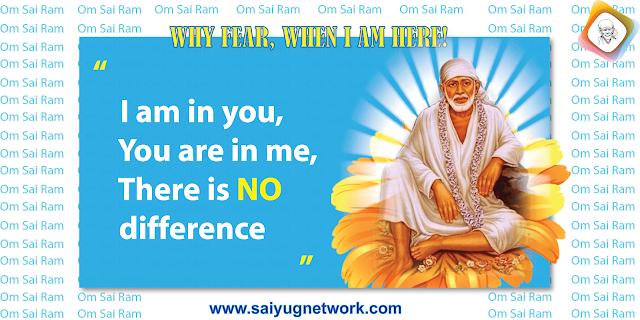 Prayer For Desired Job - Anonymous Sai Devotee