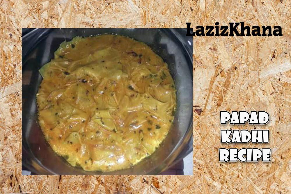 Papad Sabji Recipe in Hindi