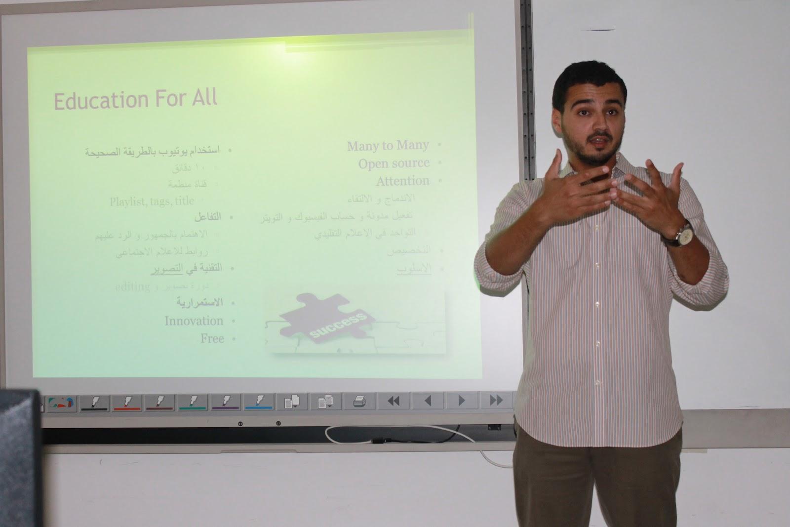 755988705 في يوم الخميس 19\7 قمنا باستضافة الدكتور عيسى النشمي ,وكانت المحاضرة بعنوان