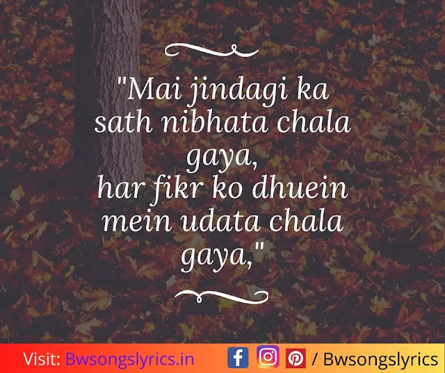 best bollywood hindi song lyrics quotes for facebook page