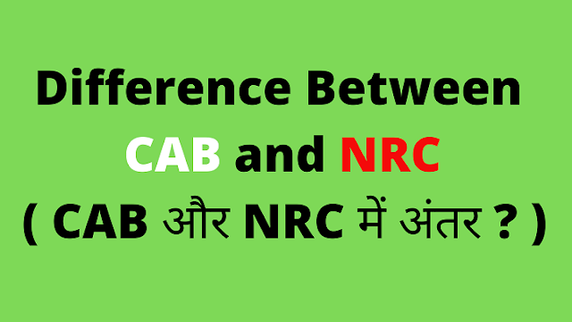 difference between cab and nrc