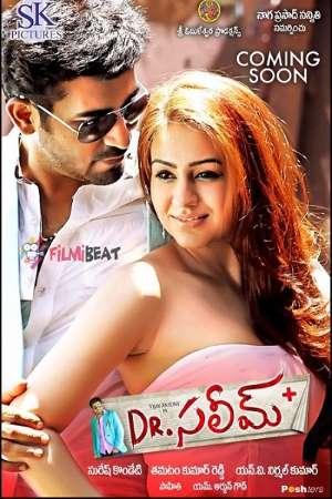Download Salim (2014) Hindi Dubbed Movie 480p | 720p | 1080p WEB-HDRip 400MB | 1GB