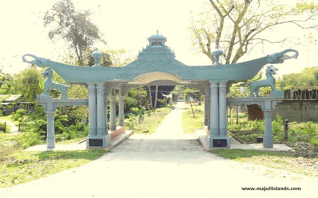 Natun Kamalabari Satra, Kamalabari- Majuli