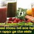 The growth of the vegetables and fruit juice varieties hair Here
