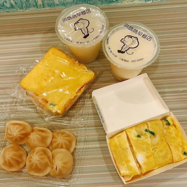 小琉球美食-洪媽媽早餐店
