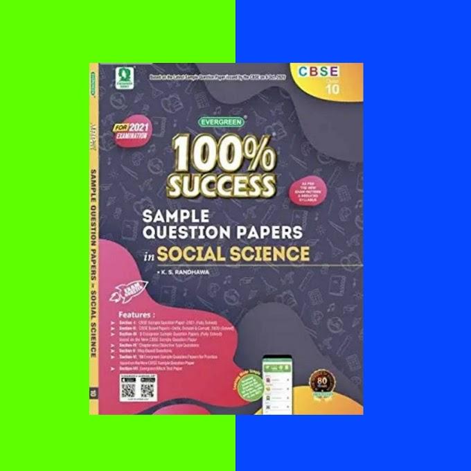Evergreen Social Science Books Pdf