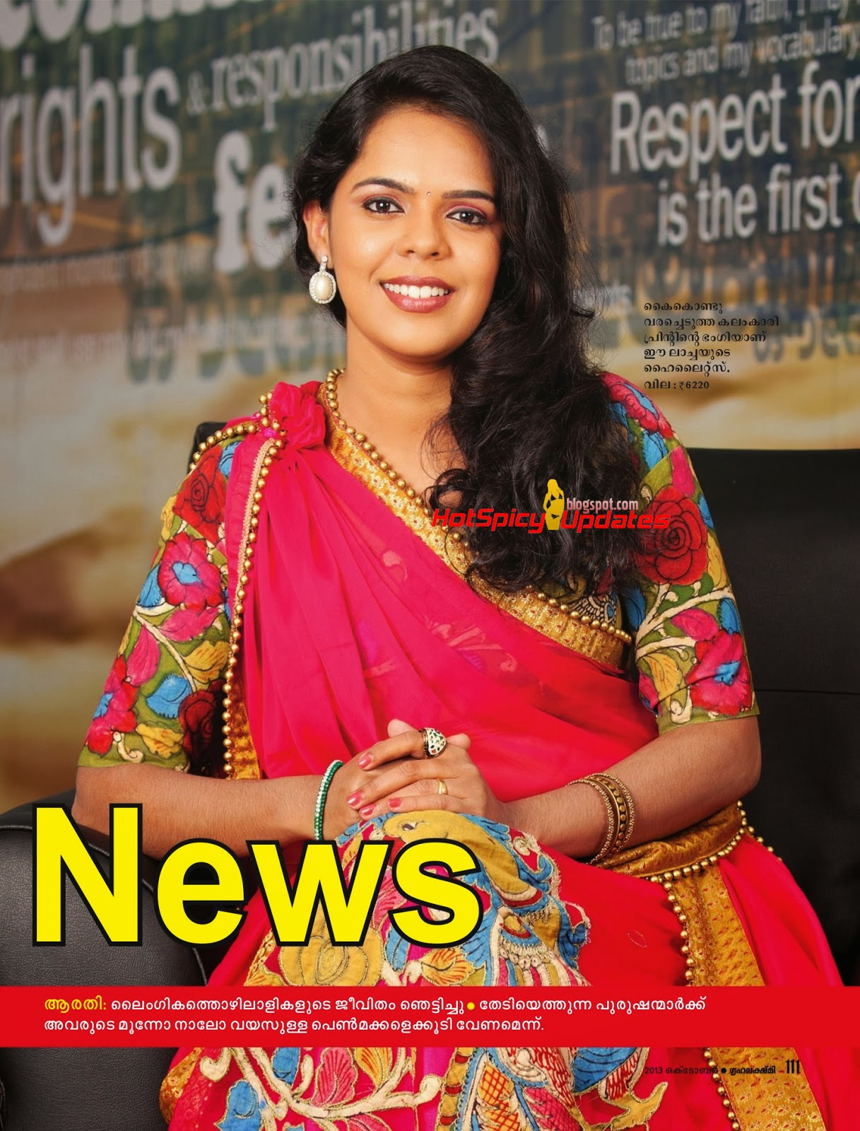 Reader S Question Can I Transfer Miles From One Airline: Mathrubhumi News Readers Fashion Shoot Scans From