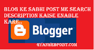 Blog Ki Har Ek Post Me Search Description Kaise Enable Kare