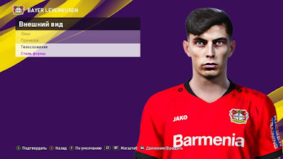 PES 2020 Faces Kai Havertz by BTG