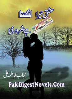 Ishq Tera Lagta Hai Zarori Novel By Hijab Fatima Ali Pdf Download