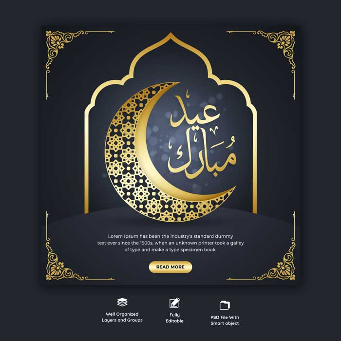 Eid Mubarak Social Media Banner PSD Template