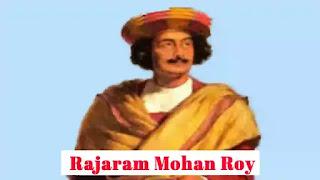 ഇന്ത്യൻ നവോത്ഥാനത്തിന്റെ പിതാവ്,രാജാറാം മോഹൻ റോയ്,ഇന്ത്യൻ സാമൂഹിക മത നവീക രണ പ്രസ്ഥാനത്തിന്റെ നായകൻ,ഇന്ത്യൻ ദേശീയതയുടെ പ്രവാച കൻ,