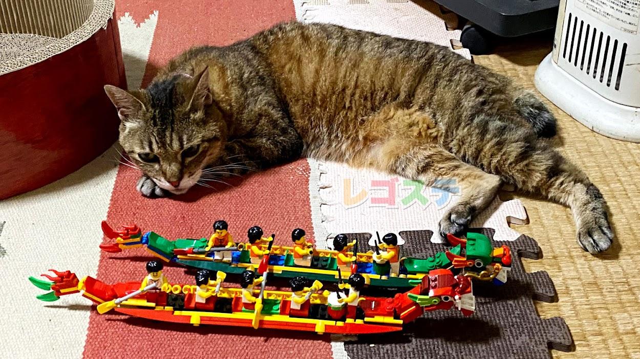 レゴ(LEGO)レビュー:80103 ドラゴンボートレース:ミニフィグ多数&付属品かわいい!