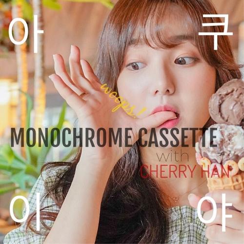 Monochrome Cassette – I Koo Ya! – Single