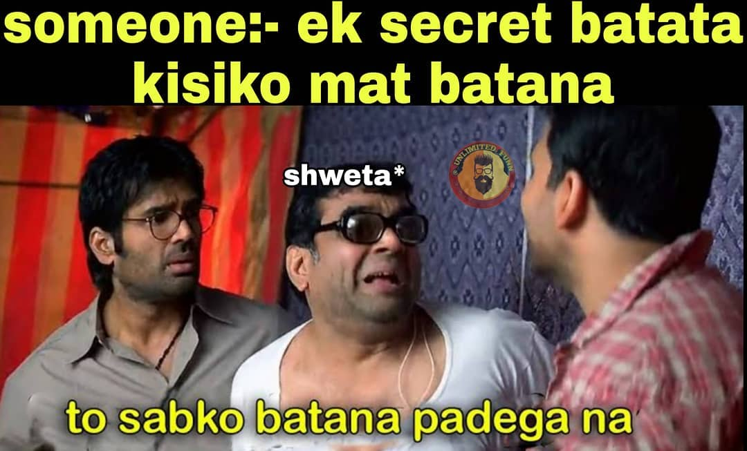 Shweta Zoom Call Funny Memes Collection