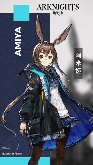 Amiya - Arknights Wallpaper