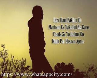 Whatsapp Sad Status For Boys