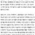 [Pann] Rap Monster habla sobre los resultados de 'Heartbreaker' de G-Dragon + Winner