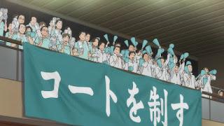 Hellominju.com: ハイキュー!! 青葉城西高校 横断幕   Haikyuu!! Banner   Hello Anime !