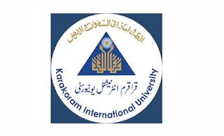 Karakoram International University Jobs Lab Technician