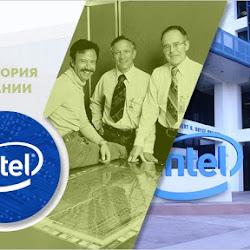 Компания Intel: взлеты и падения в истории известного бренда