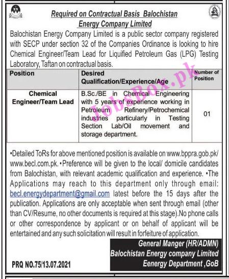 www.becl.com.pk Jobs 2021 - Balochistan Energy Company Limited BECL Jobs 2021 in Pakistan