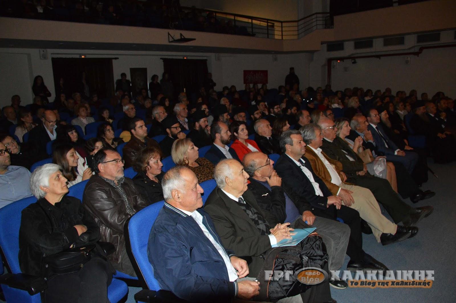 107η Επέτειο  Απελευθέρωσης της Αρναίας - Η Ομιλία της Αρχαιολόγου κ. Ελένης Στούμπου- Κατσιαμούρη