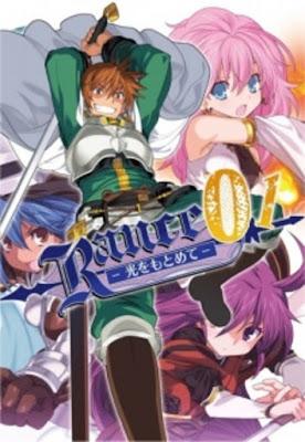 Rance 01: Hikari wo Motomete The Animation Episode 2 Sub Indonesia
