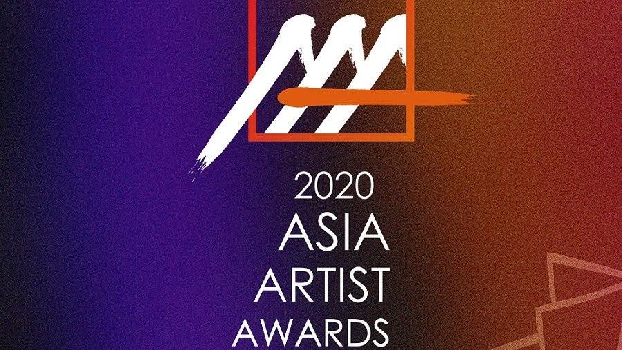 '2020 Asia Artist Awards' Announces Second Line-up
