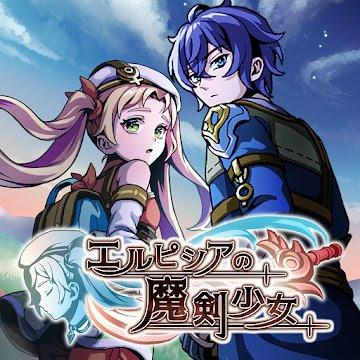 RPG Sword of Elpisia (MOD, Unlimited Glowstone) APK Download