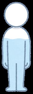 体内の水分量のイラスト3