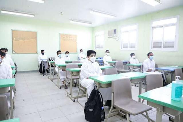 """انطلاق اختبارات """"تعزيز المهارات"""" حضورياً وعن بُعد لطلبة المرحلة المتوسطة والصف الأول ثانوي"""