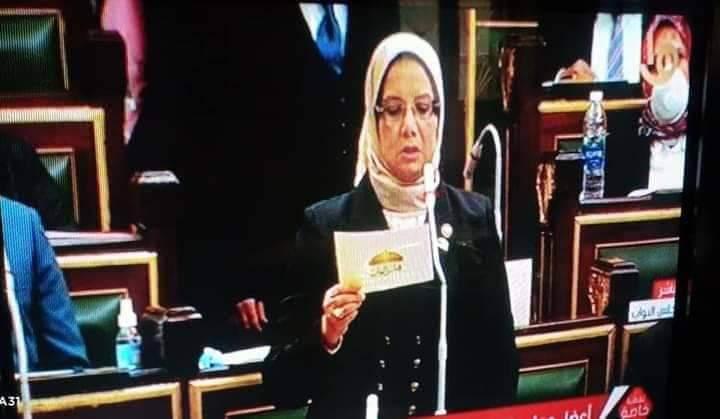 الدكتورة أمنيه رجب تؤدي اليمين الدستوري أمام البرلمان