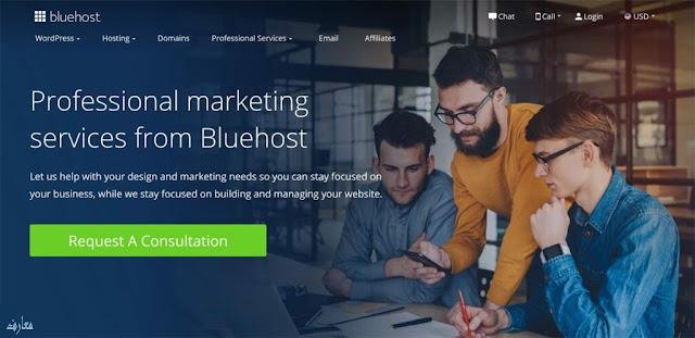مراجعة Bluehost 2021 - التسعير والميزات ونظرة عامة