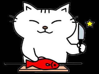 魚のおろしかた