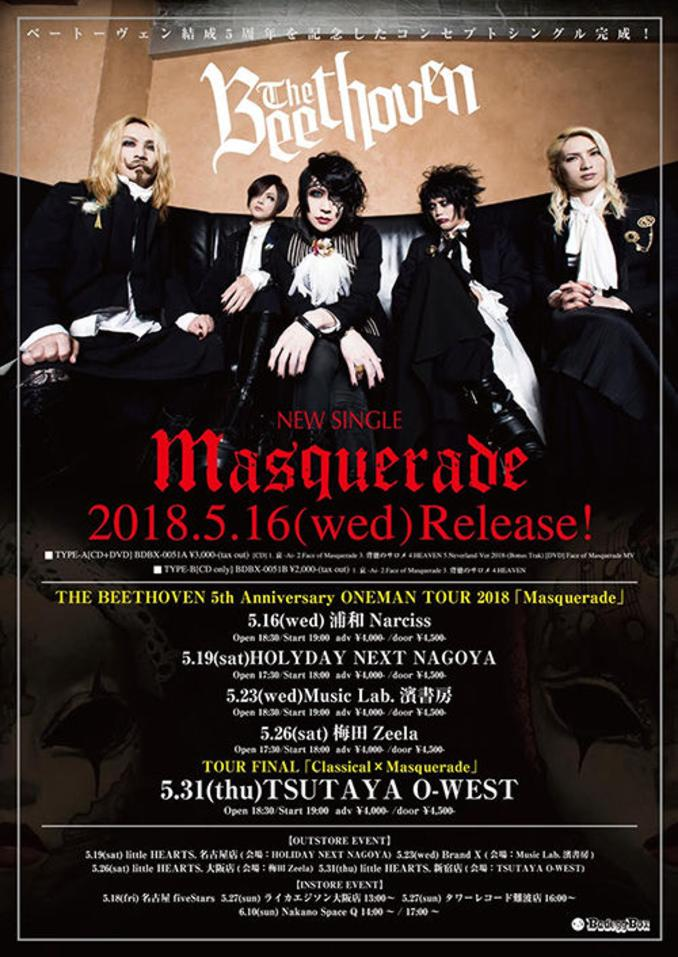 The Beethoven 5th Anniversary ONEMAN TOUR 2018 Masquerade