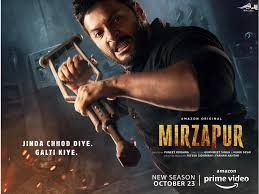 Mirzapur II  2020 720p HD Download