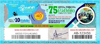 "KeralaLotteries.net, ""kerala lottery result 10.03.2020 sthree sakthi ss 200"" 10th March 2020 result, kerala lottery, kl result,  yesterday lottery results, lotteries results, keralalotteries, kerala lottery, keralalotteryresult, kerala lottery result, kerala lottery result live, kerala lottery today, kerala lottery result today, kerala lottery results today, today kerala lottery result, 10 3 2020, 10.3.2020, kerala lottery result 10-03-2020, sthree sakthi lottery results, kerala lottery result today sthree sakthi, sthree sakthi lottery result, kerala lottery result sthree sakthi today, kerala lottery sthree sakthi today result, sthree sakthi kerala lottery result, sthree sakthi lottery ss 200 results 10-03-2020, sthree sakthi lottery ss 200, live sthree sakthi lottery ss-200, sthree sakthi lottery, 10/3/2020 kerala lottery today result sthree sakthi, 10/03/2020 sthree sakthi lottery ss-200, today sthree sakthi lottery result, sthree sakthi lottery today result, sthree sakthi lottery results today, today kerala lottery result sthree sakthi, kerala lottery results today sthree sakthi, sthree sakthi lottery today, today lottery result sthree sakthi, sthree sakthi lottery result today, kerala lottery result live, kerala lottery bumper result, kerala lottery result yesterday, kerala lottery result today, kerala online lottery results, kerala lottery draw, kerala lottery results, kerala state lottery today, kerala lottare, kerala lottery result, lottery today, kerala lottery today draw result,"