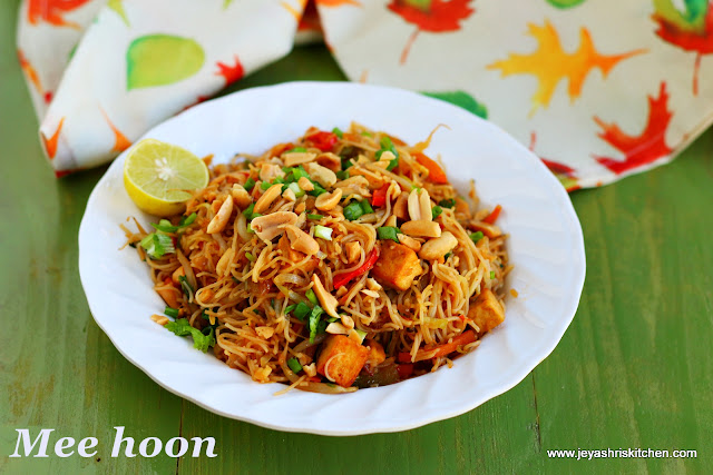 Vegetable fried bee hoon