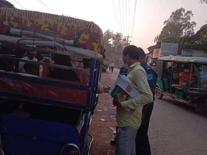মহেশখালীতে টমটম গাড়ি জব্দে ভ্রাম্যমাণ আদালত