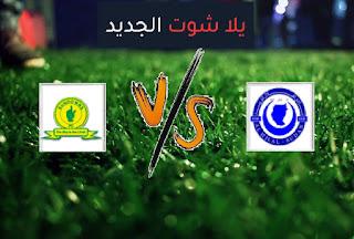 نتيجة مباراة الهلال وصن داونز اليوم الجمعة 02-04-2021 دوري أبطال أفريقيا