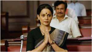 Thalaivi Movie Download in Kuttymovies