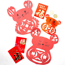 Directions for how to do a simple Rat Paper Cutting Craft with Kids for Lunar New Year- Such a great way to celebrate 2020 and Chinese culture and art with kids