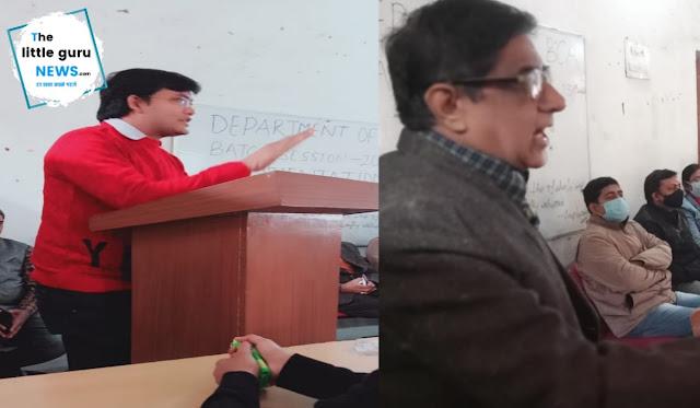 एल एन डी कॉलेज में किया गया ओरिएंटेशन क्लास का आयोजन