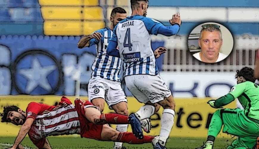 Τσίκινης: «Δεν υπάρχει παράβαση στον Σεμέδο, πέναλτι στον Μπουχαλάκη, κανονικό το γκολ»