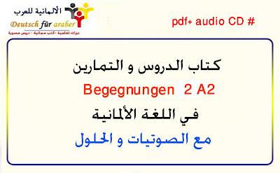 كتاب الدروس و التمارين في اللغة الألمانية Begegnungen 2 A2  مع الصوتيات و الحلول