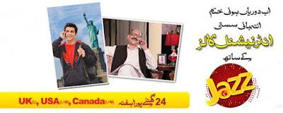 Jazz international call packages KSA UAE USA Canada Uk