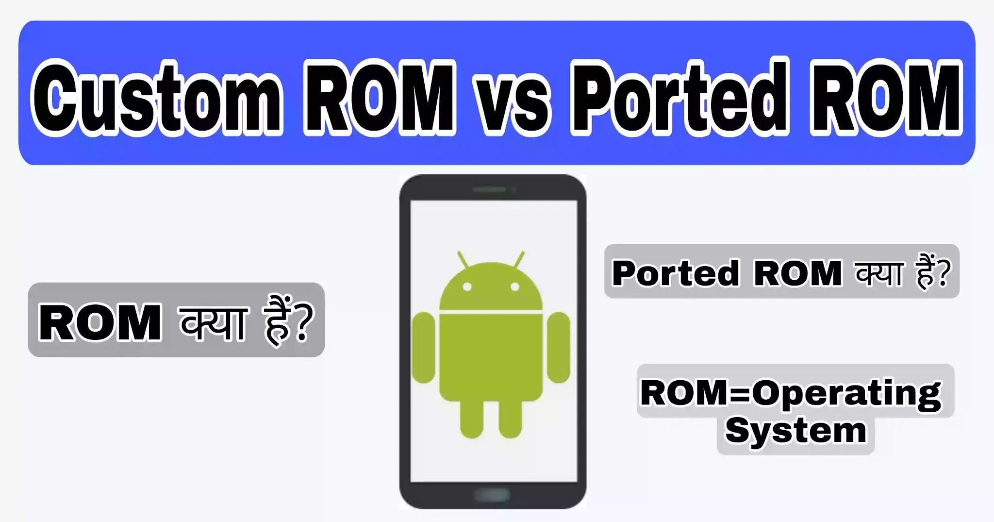 Custom-ROM-vs-Ported-ROM