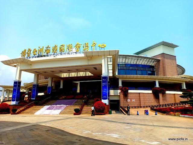 Boao Forum for Asia, Boao, Hainan